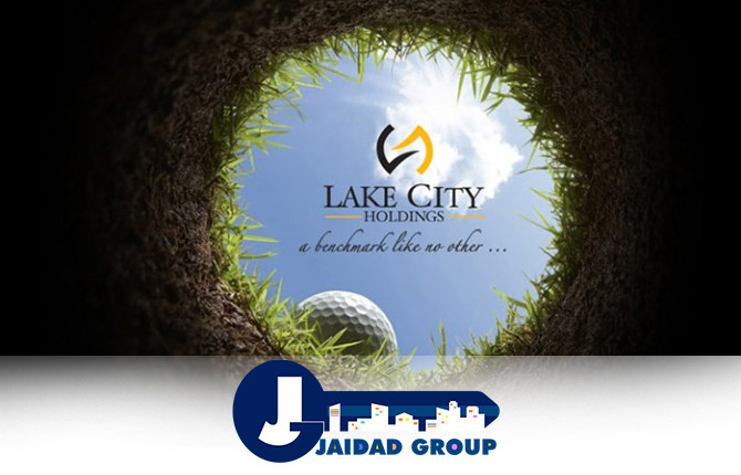 Lake City New Deal of 5 & 10 Marla Plots- Booking Details & Plots Prices