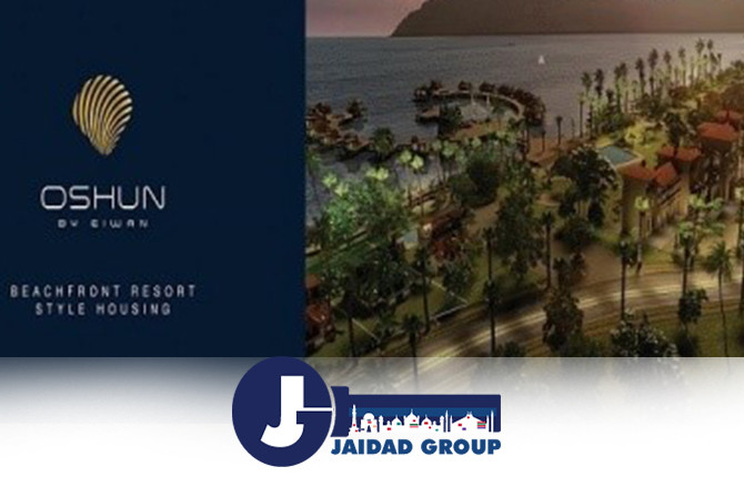 Oshun Gwadar by Eiwan Developers- Location, Features, Booking Details & Prices