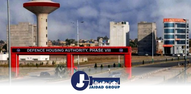 DHA Lahore Phase 8 Update Archives - Jaidad Group