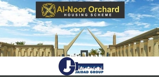 Al-Noor Orchard Housing Scheme – Booking Details, Plots Rates