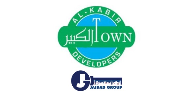 Al Kabir Town – Project for Short Term Investors
