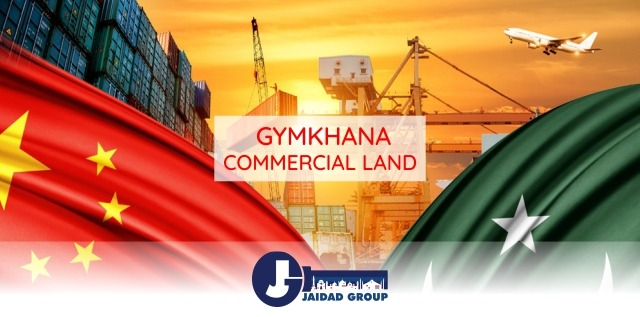 Gymkhana Commercial Land Gwadar – Industrial Zone Investment