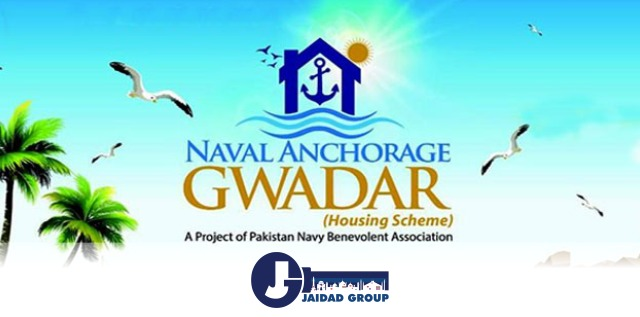 Naval Anchorage Gwadar – Project Details, Plots Prices, Location & Development Status