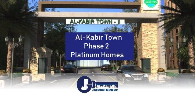 Al-Kabir Town Phase 2 – Platinum Homes of 3 Marla – Booking Details and Payment Plan