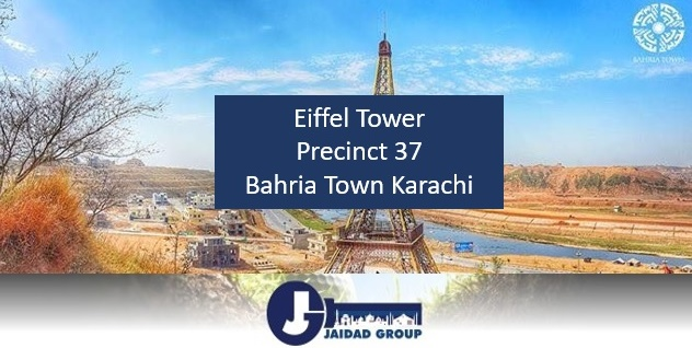 Eiffel Tower in Precinct 37 – Bahria Town Karachi Update