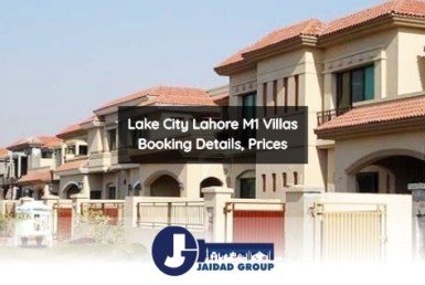 Lake City Lahore M1 Villas