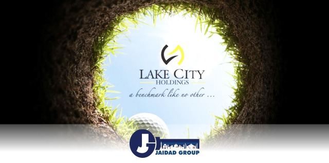 Lake City Lahore – Development Update & Current Market Situation