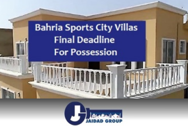 Bahria Sports City Villas Possession