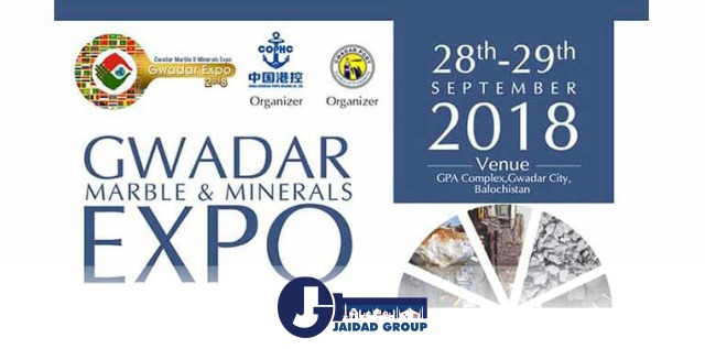 Gwadar Marbles & Minerals Expo Sep 2018 – Latest Update
