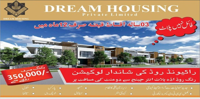 Dream Housing Society Lahore Details