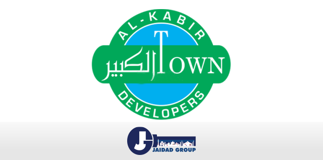Al-Kabir Town Islamabad Details – Location, Features, Booking, Plot Prices & Payment Plan