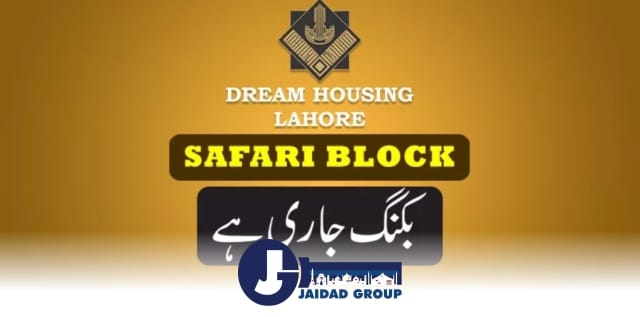 Dream Housing Society Lahore Safari Block Details