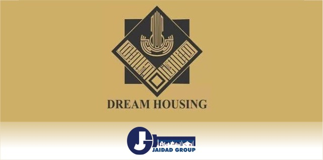 Dream Housing Society 1 Kanal Plots on Installments – Latest Updates