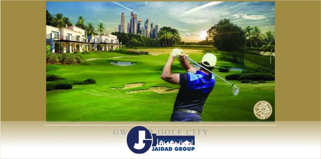 5 Marla Residential Plots Gwadar Golf City – Latest Updates