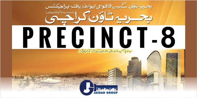 Precinct 8 250 Sq. Yards Plots Bahria Town Karachi